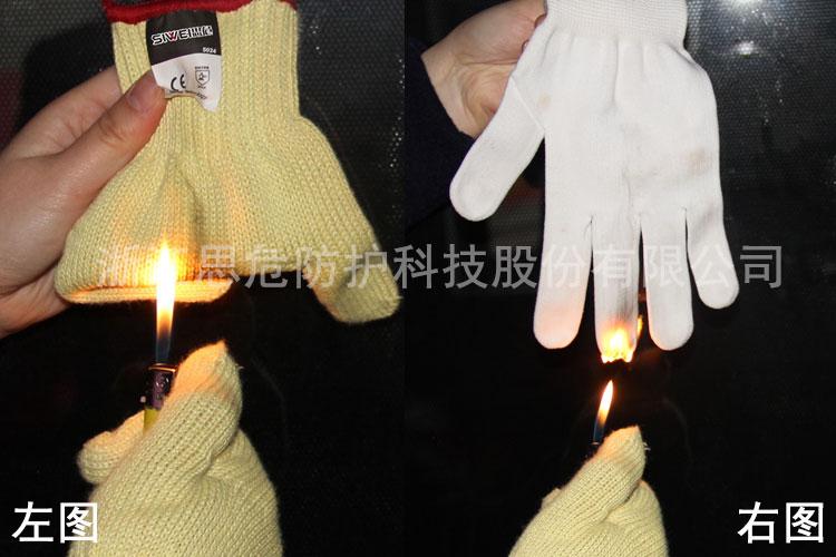 防火防割手套测试