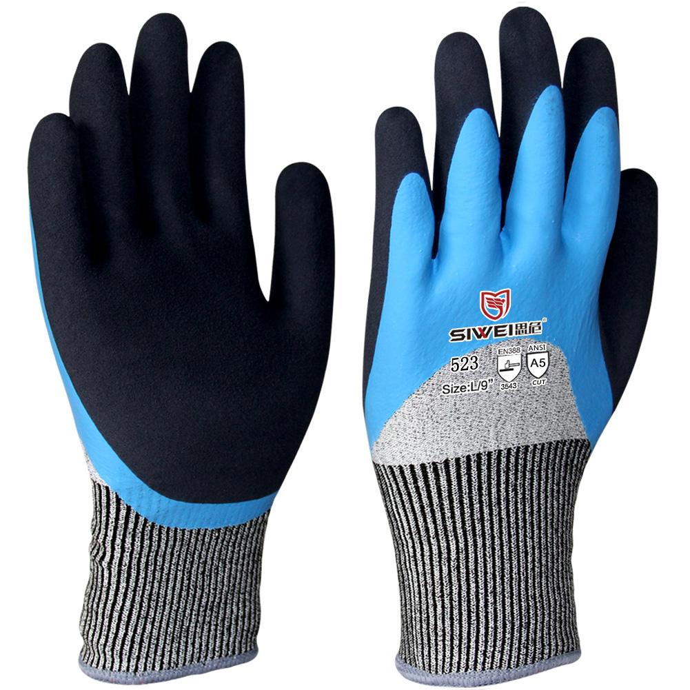 保暖防油防割手套(5级)