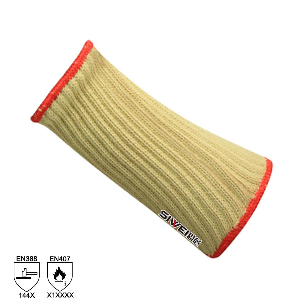 SA01-15 芳纶耐温防切割护臂(15cm)