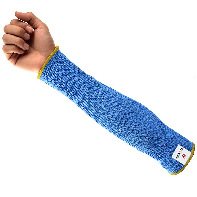 蓝色防割护臂(5级)