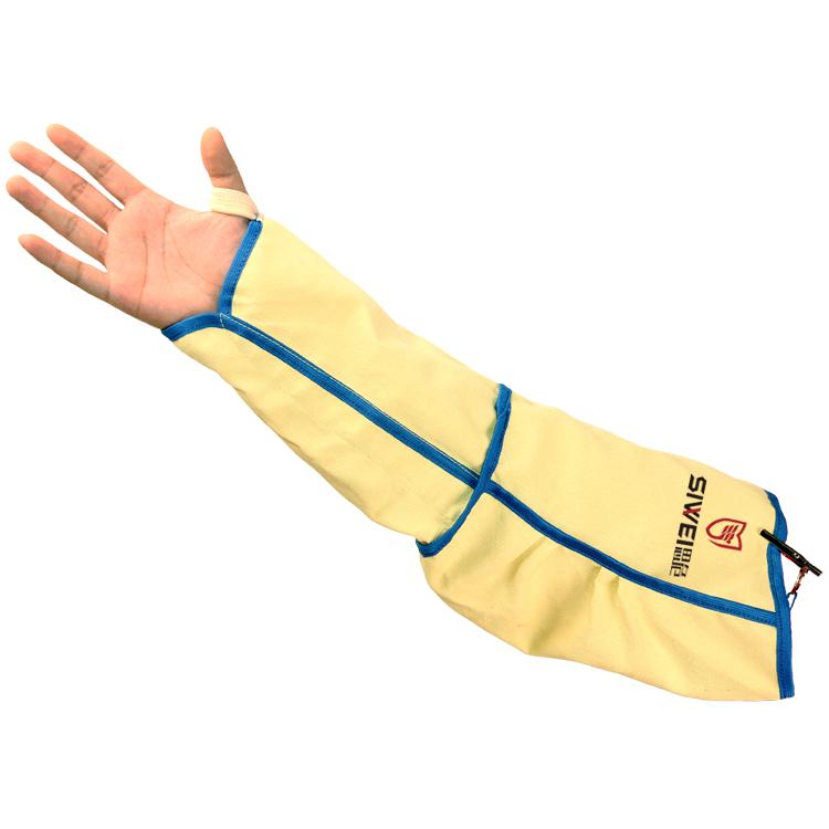 芳纶缝布防割护臂(5级)