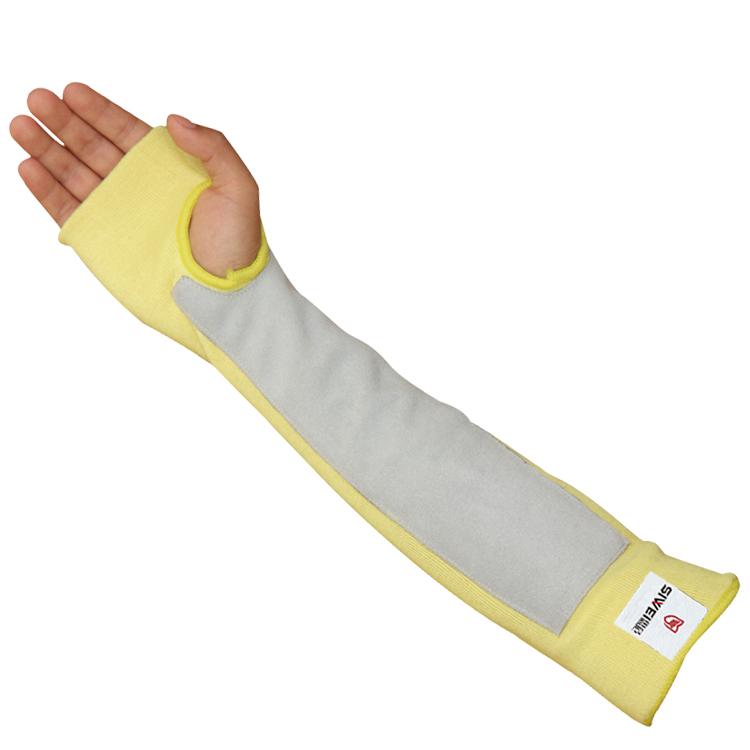 贴皮芳纶防割护臂(4级)