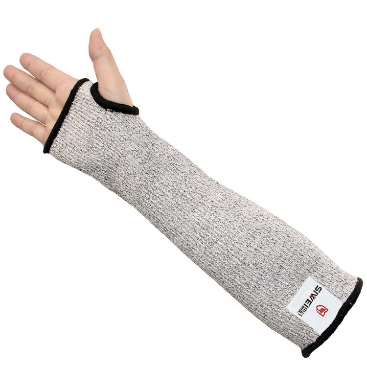 拇指带孔防割护臂(5级)