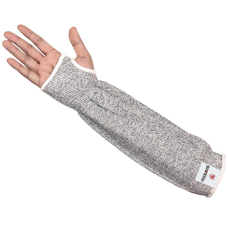 HPPE防割护臂(5级)