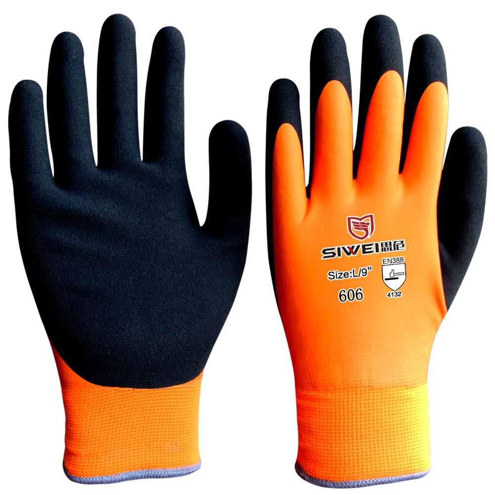 606 涂层耐低温手套(保暖型)
