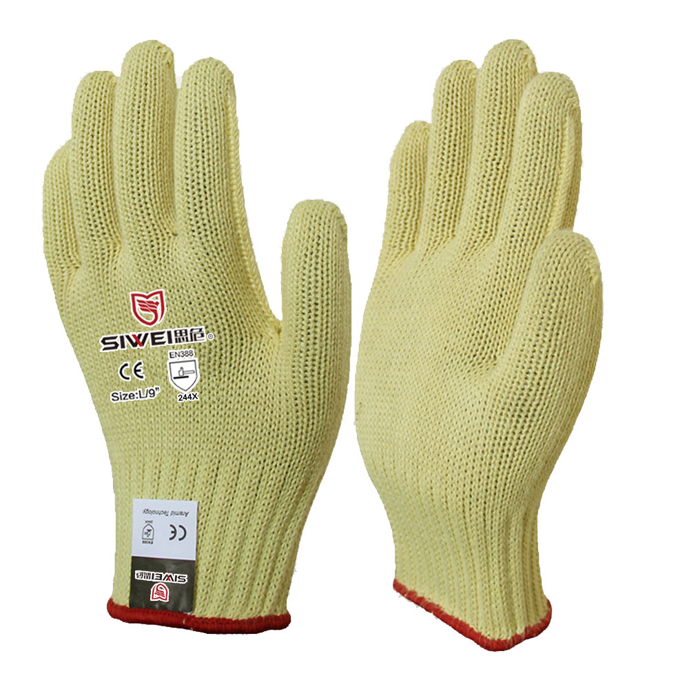 芳纶防割手套(4级)