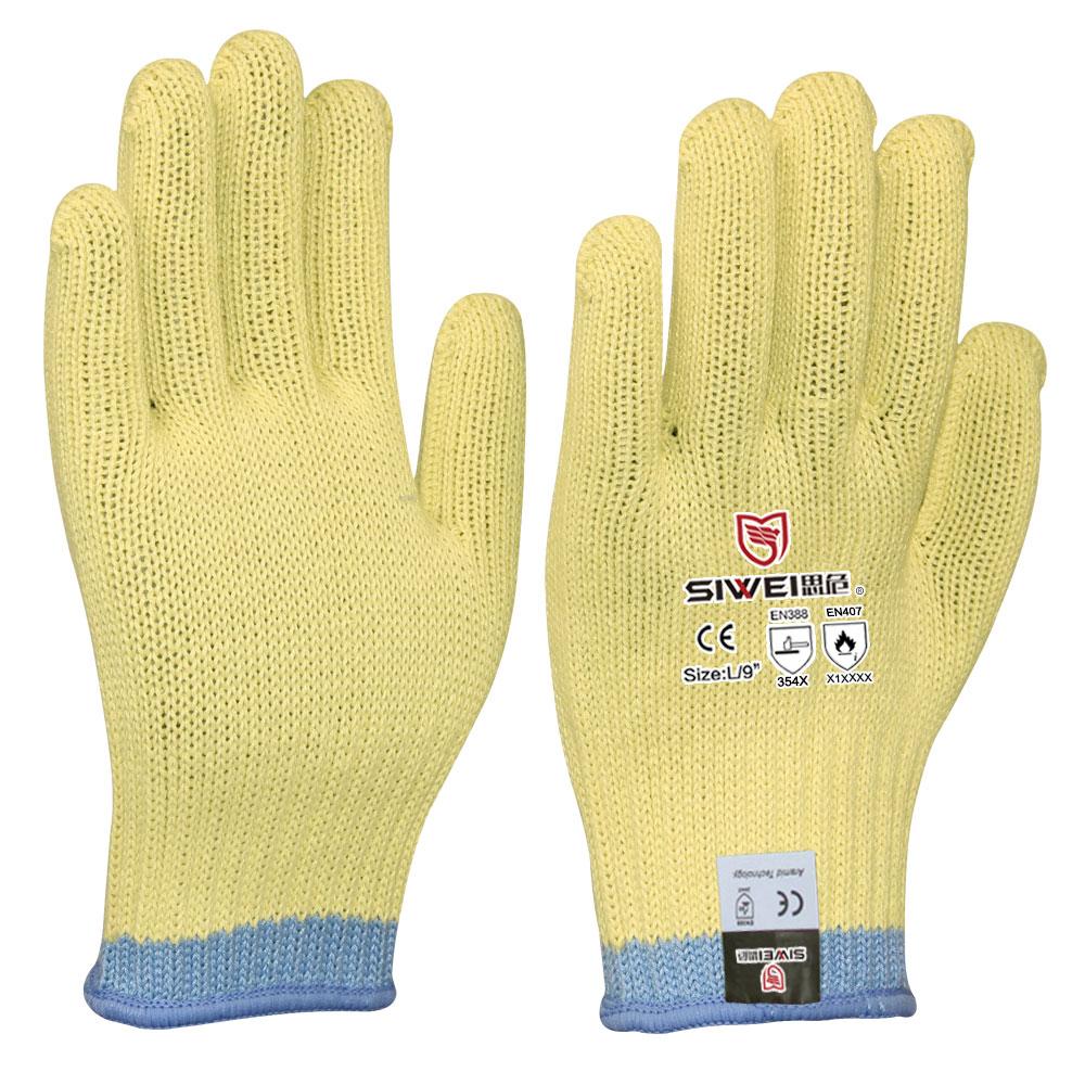芳纶防割手套(5级)