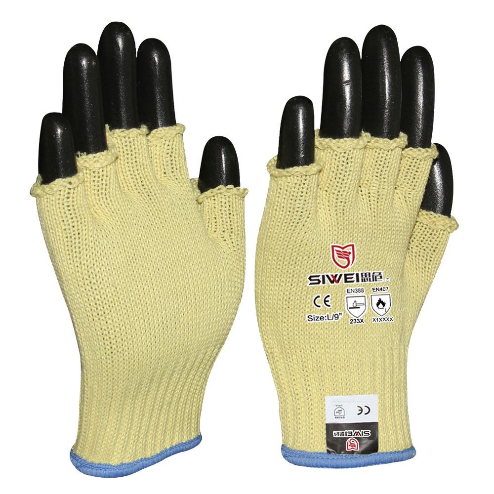 断指芳纶防割手套(3级)