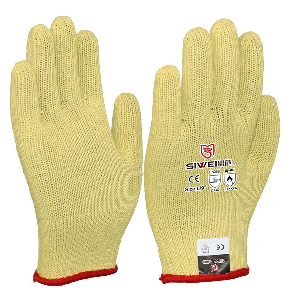 502-10  芳纶耐温防割手套(3级)