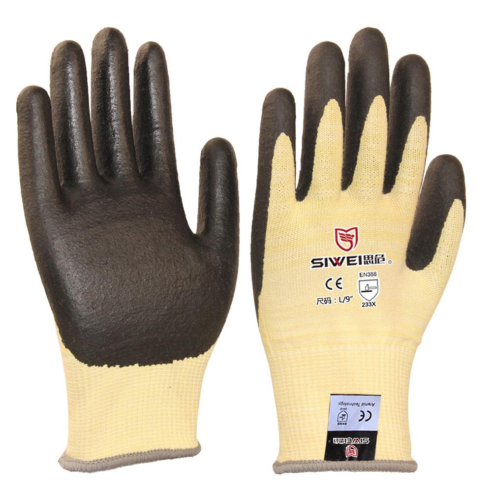 防油型防切割手套