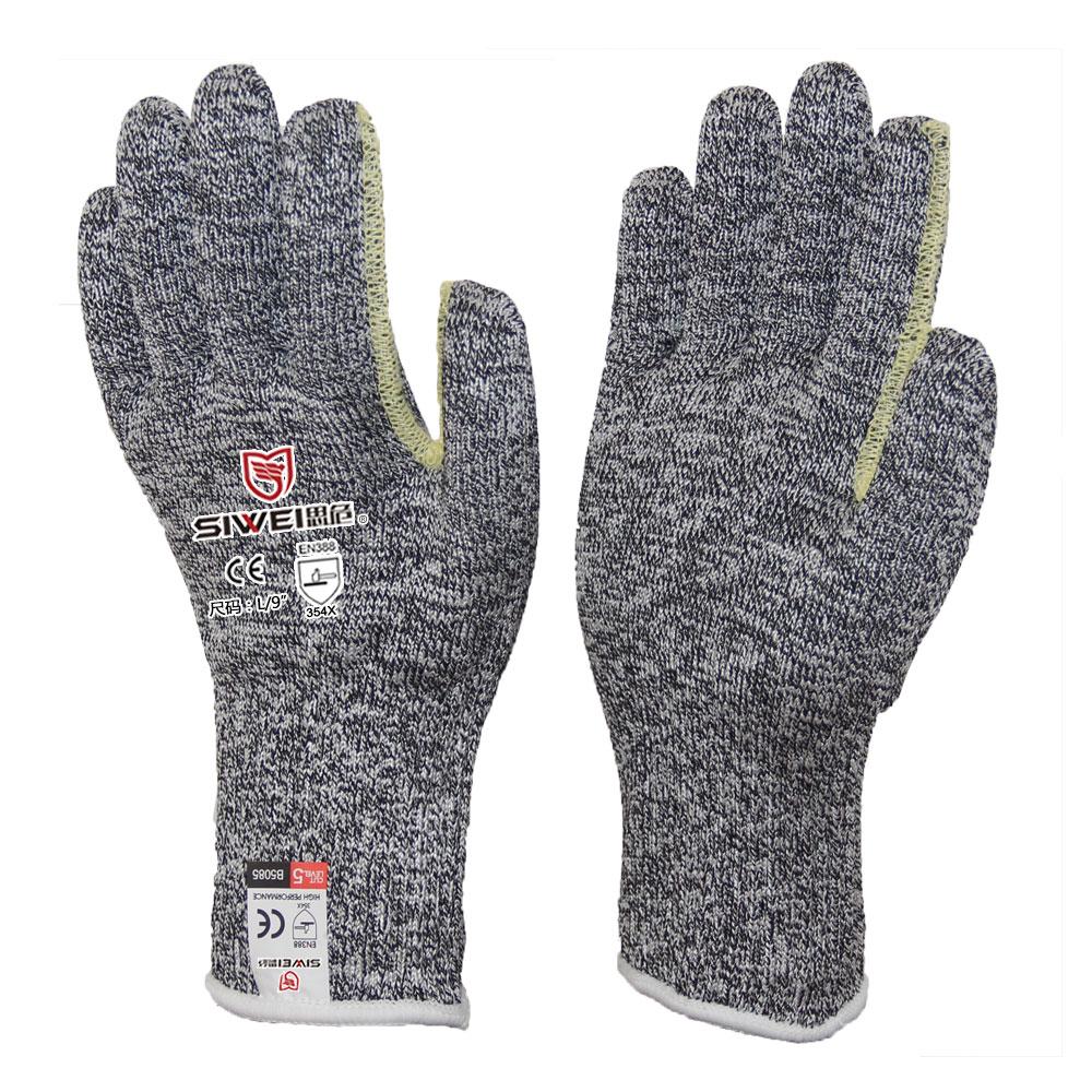 指间加强型防切割手套(5级)