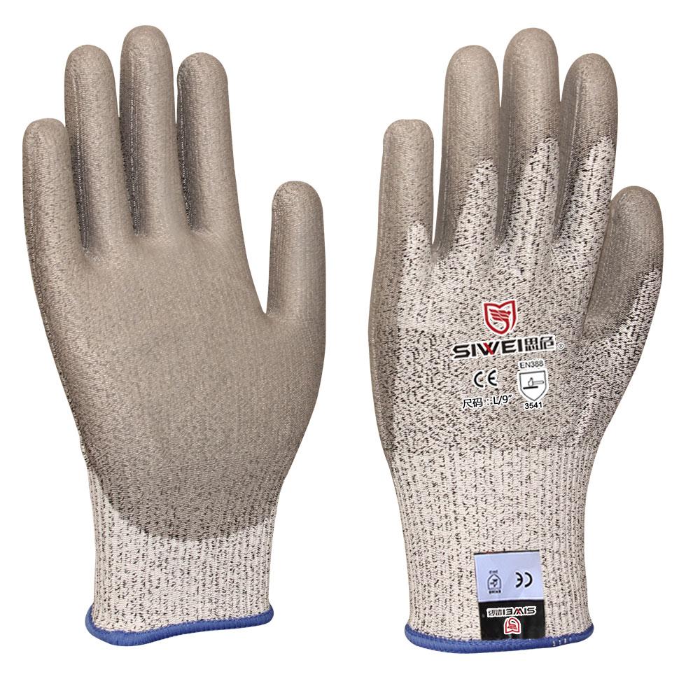 PU浸胶防割手套(5级)