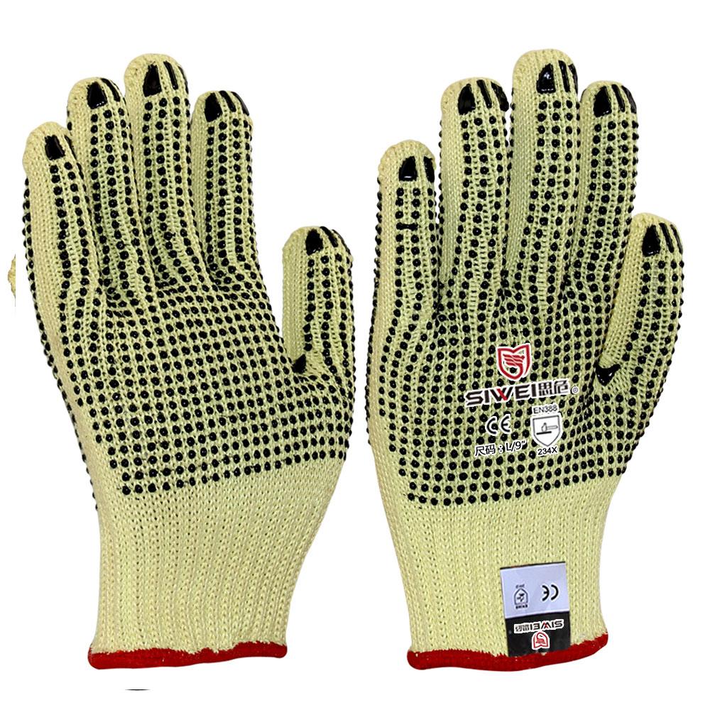 防切割PVC双面点珠手套