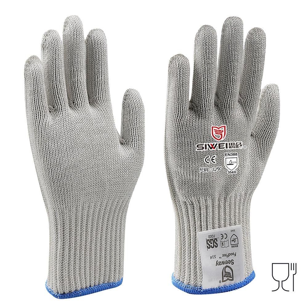 加长食品级防割手套(5级)