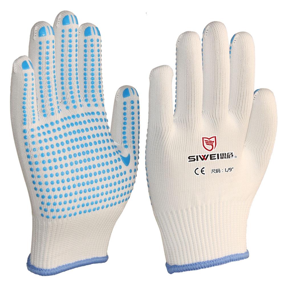13针PVC点塑 防滑无尘手套