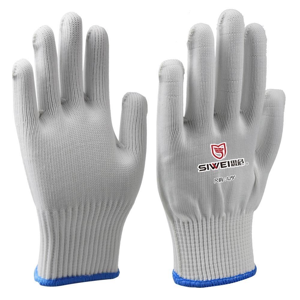 加厚尼龙手套