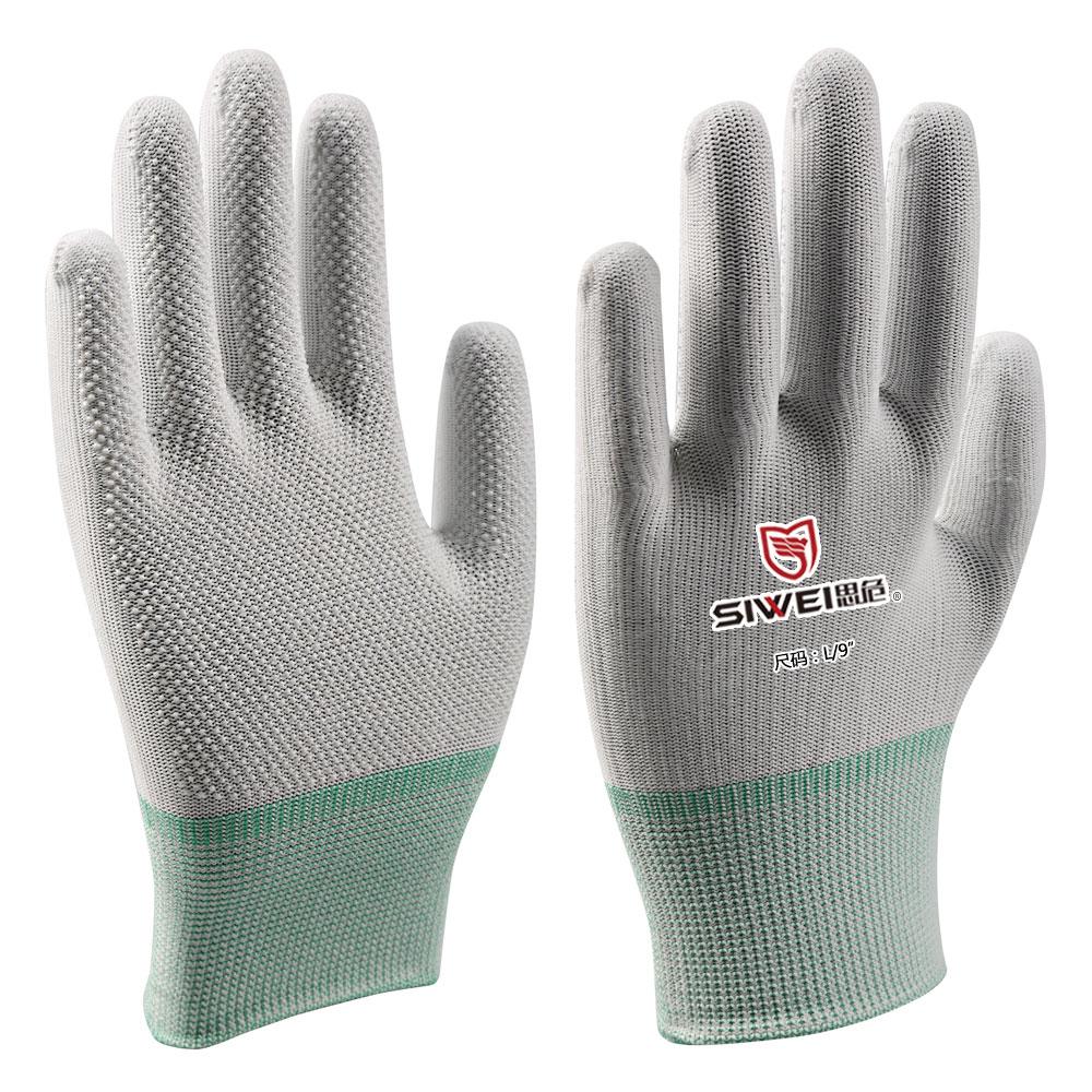 PVC防滑点珠手套 耐磨止滑无尘手套