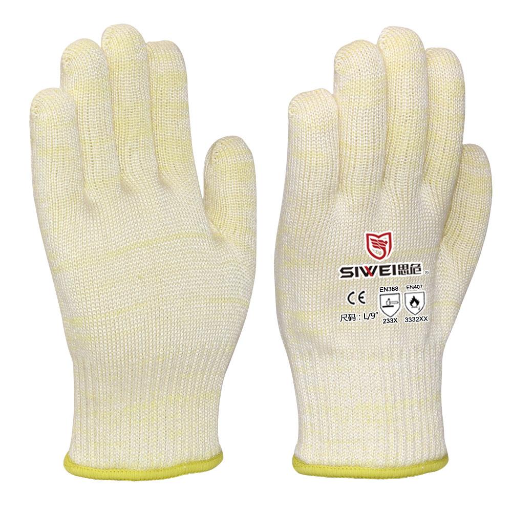 400度耐高温手套