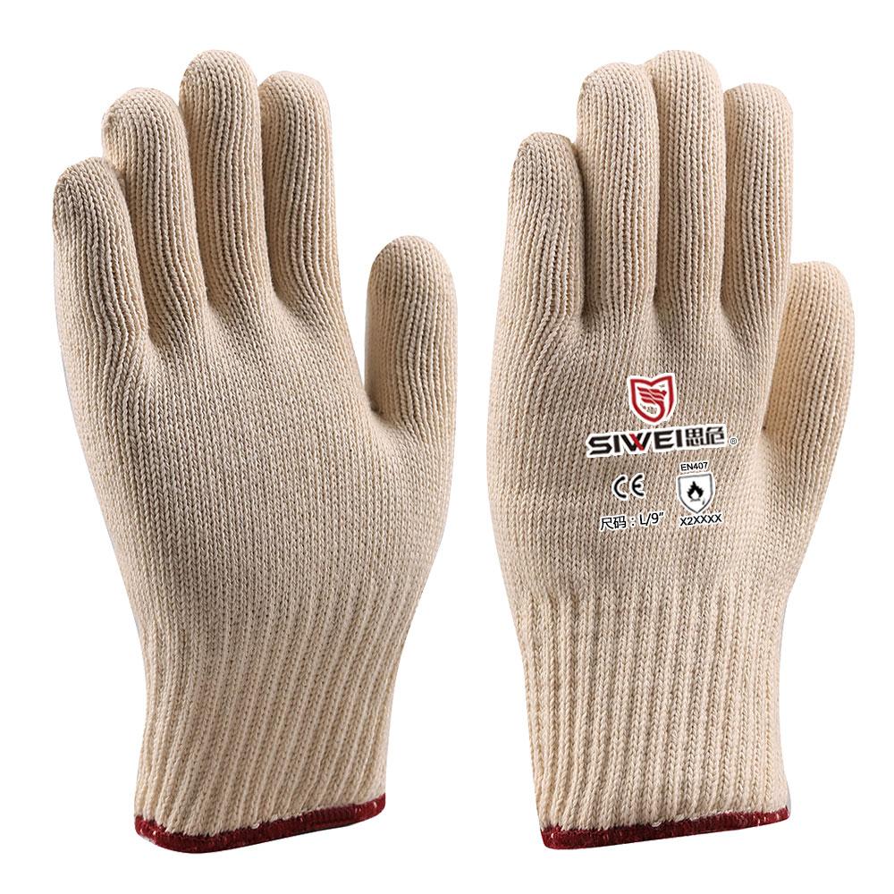 250度耐高温手套