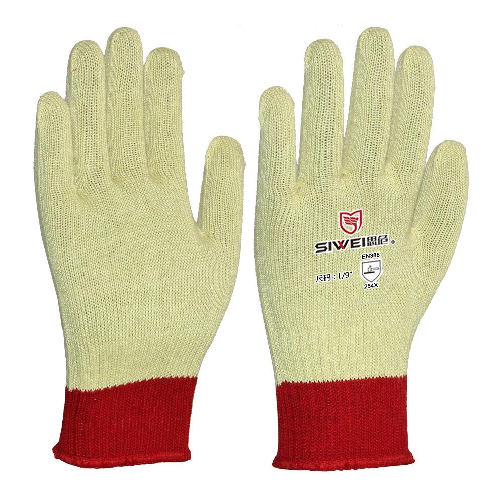 轻薄型芳纶防割手套