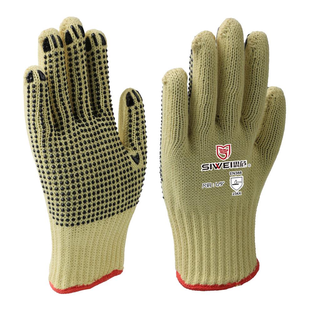 芳纶PVC单面点珠防割手套
