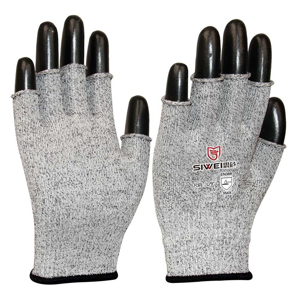 509 断指防切割手套(5级)