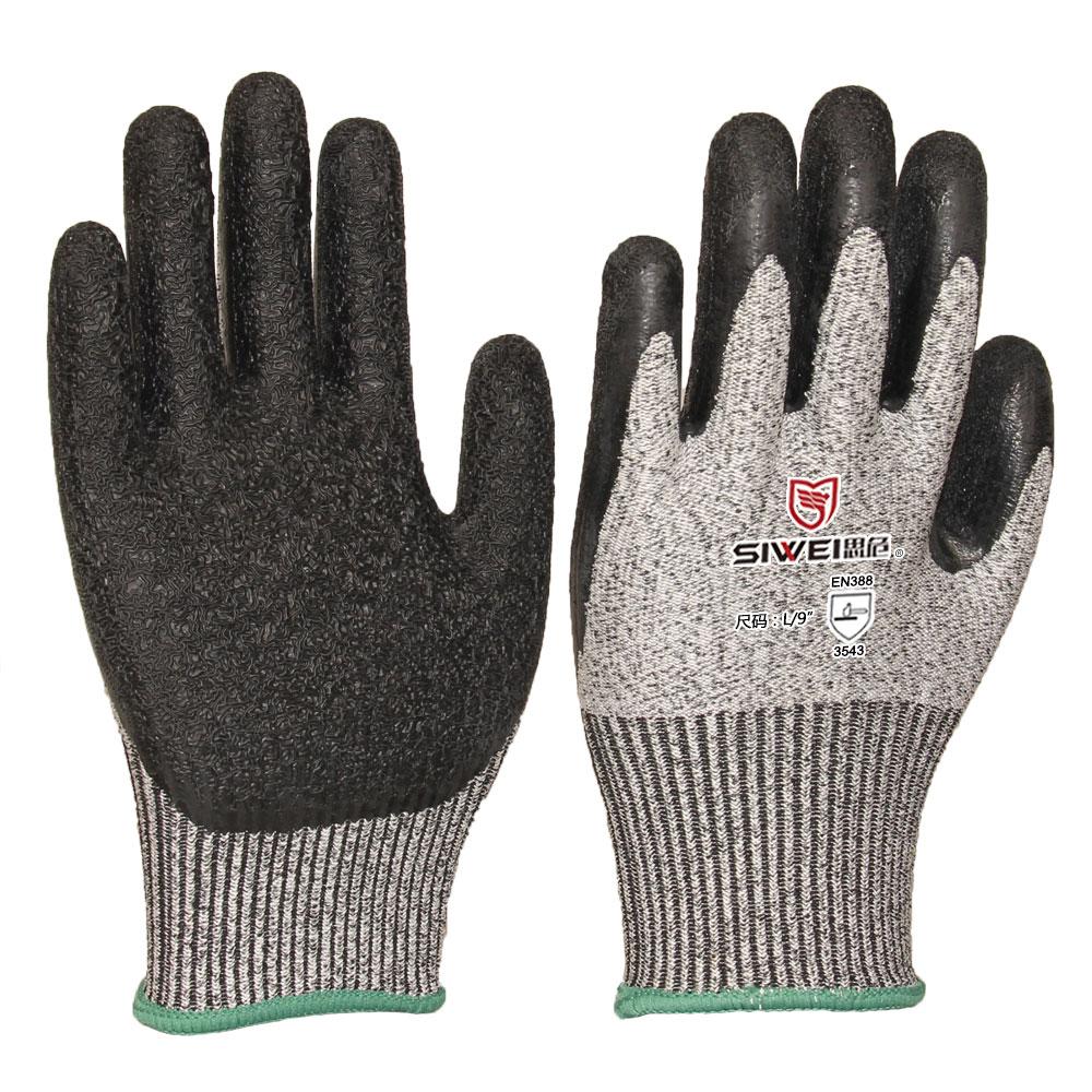 乳胶涂层防切割手套(5级)