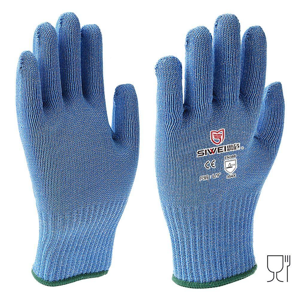 蓝色食品级防切割手套(5级)