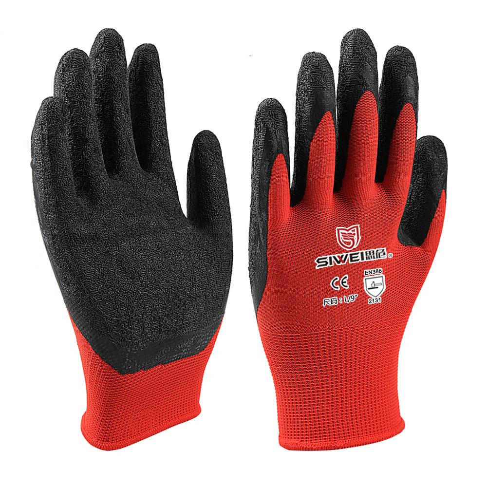 防滑乳胶涂层手套(601)