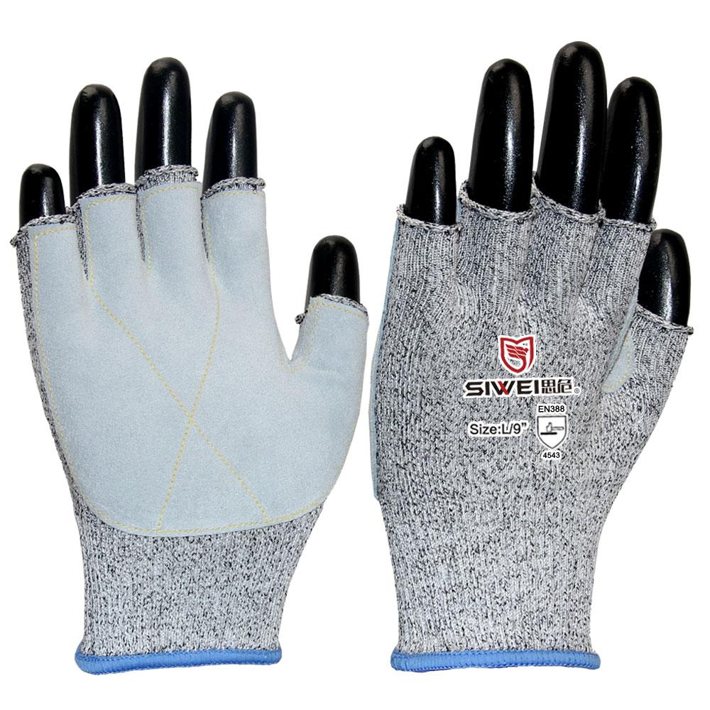 509T 露指贴皮防割手套(5级)