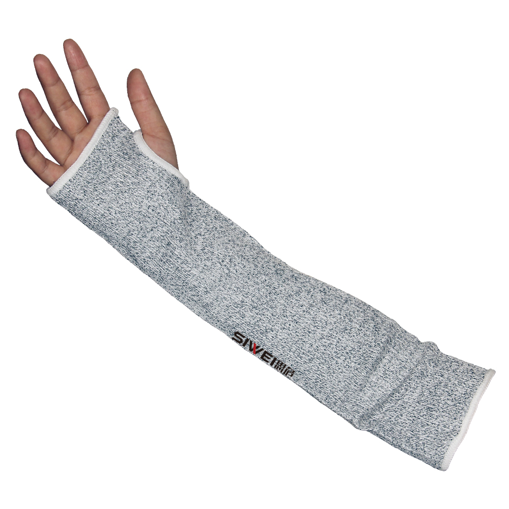 37cm防切割护臂带拇指孔(5级)