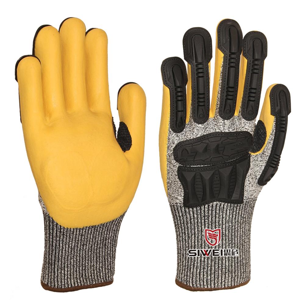 黄色加强TPR防震手套