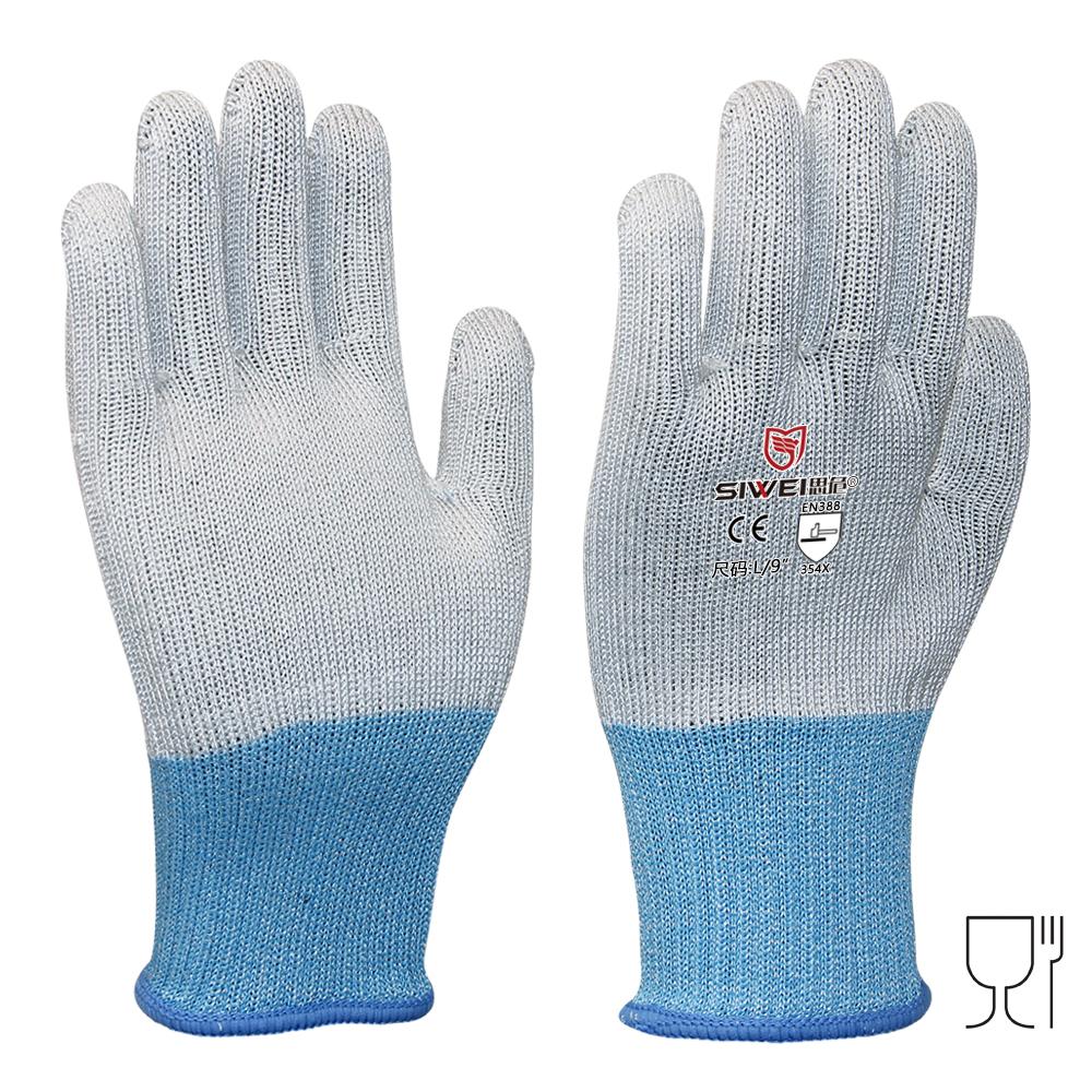 F514D  食品级防割手套(5级)
