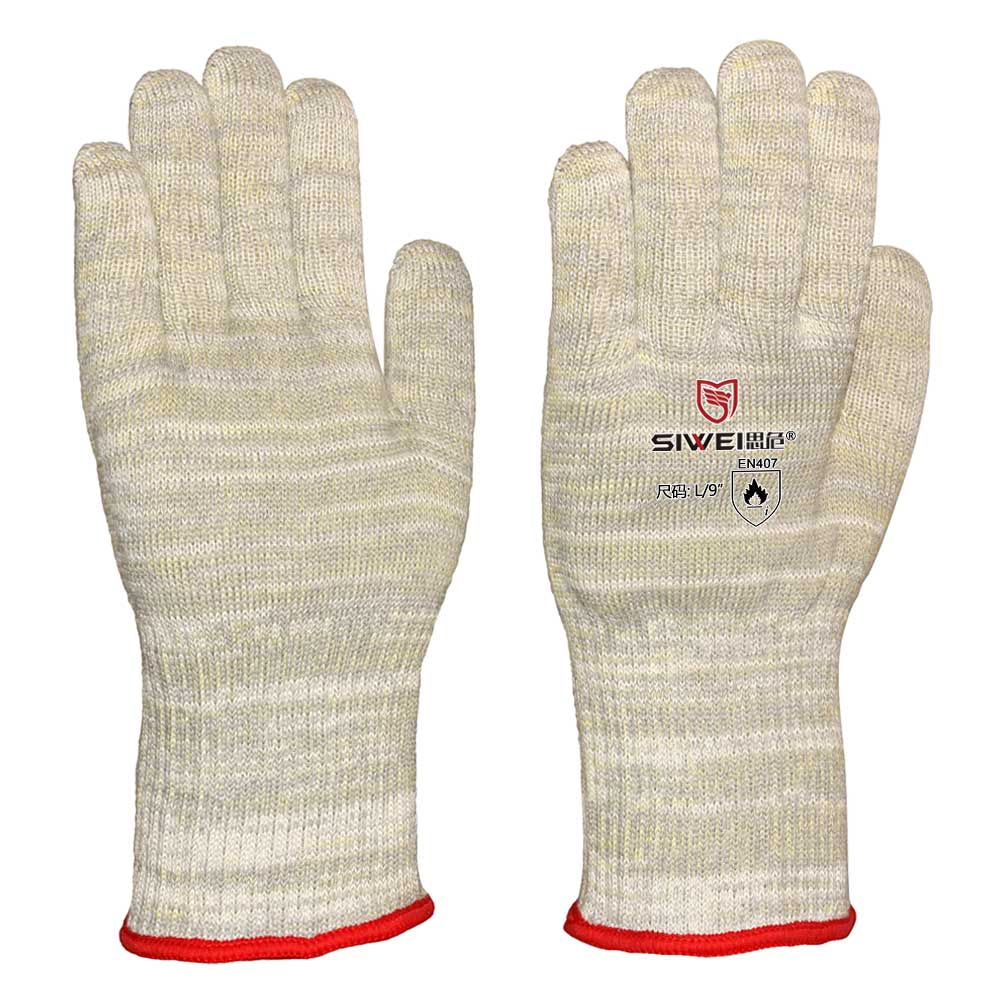 碳纤维芳纶防静电耐高温隔热手套