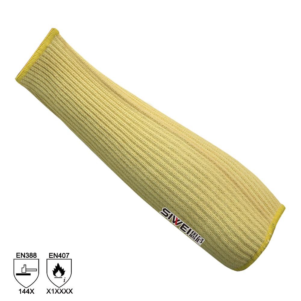SA01-45  芳纶耐温防切割护臂(45cm)