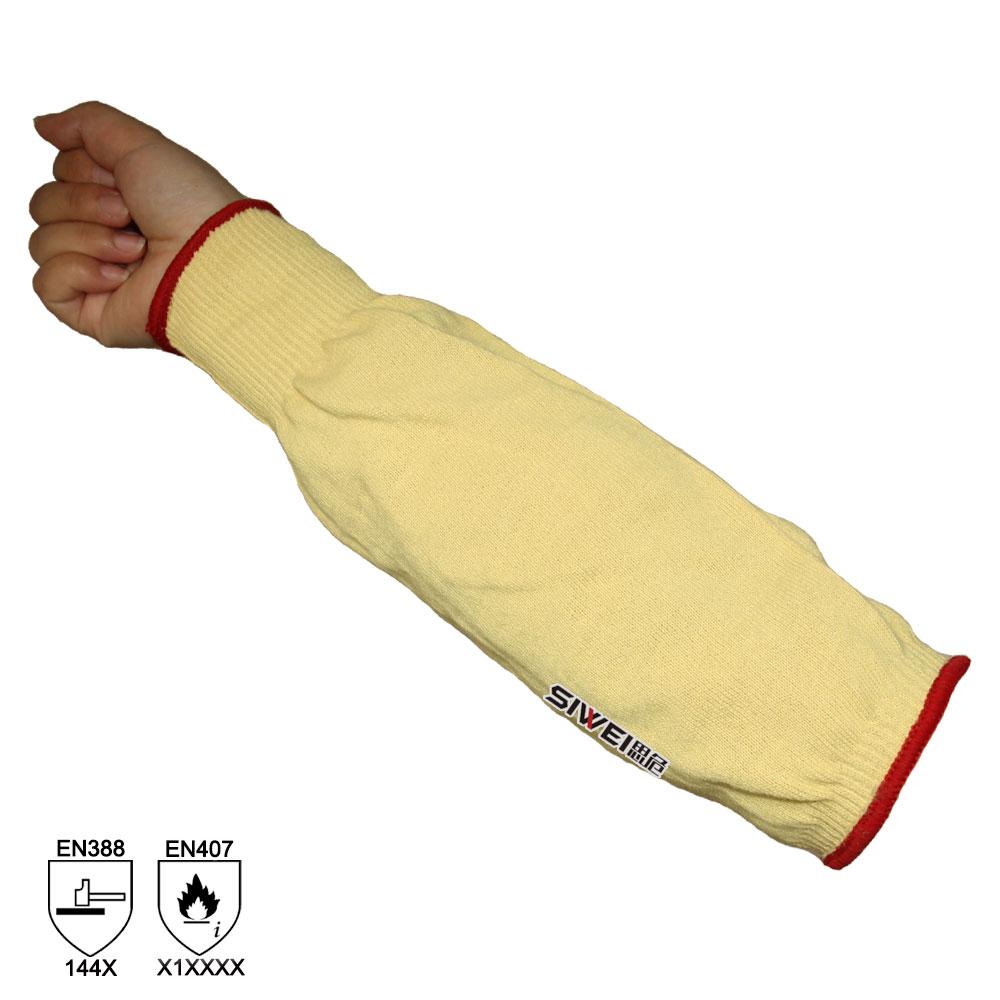 SA03  芳纶耐温防切割护臂(3级)
