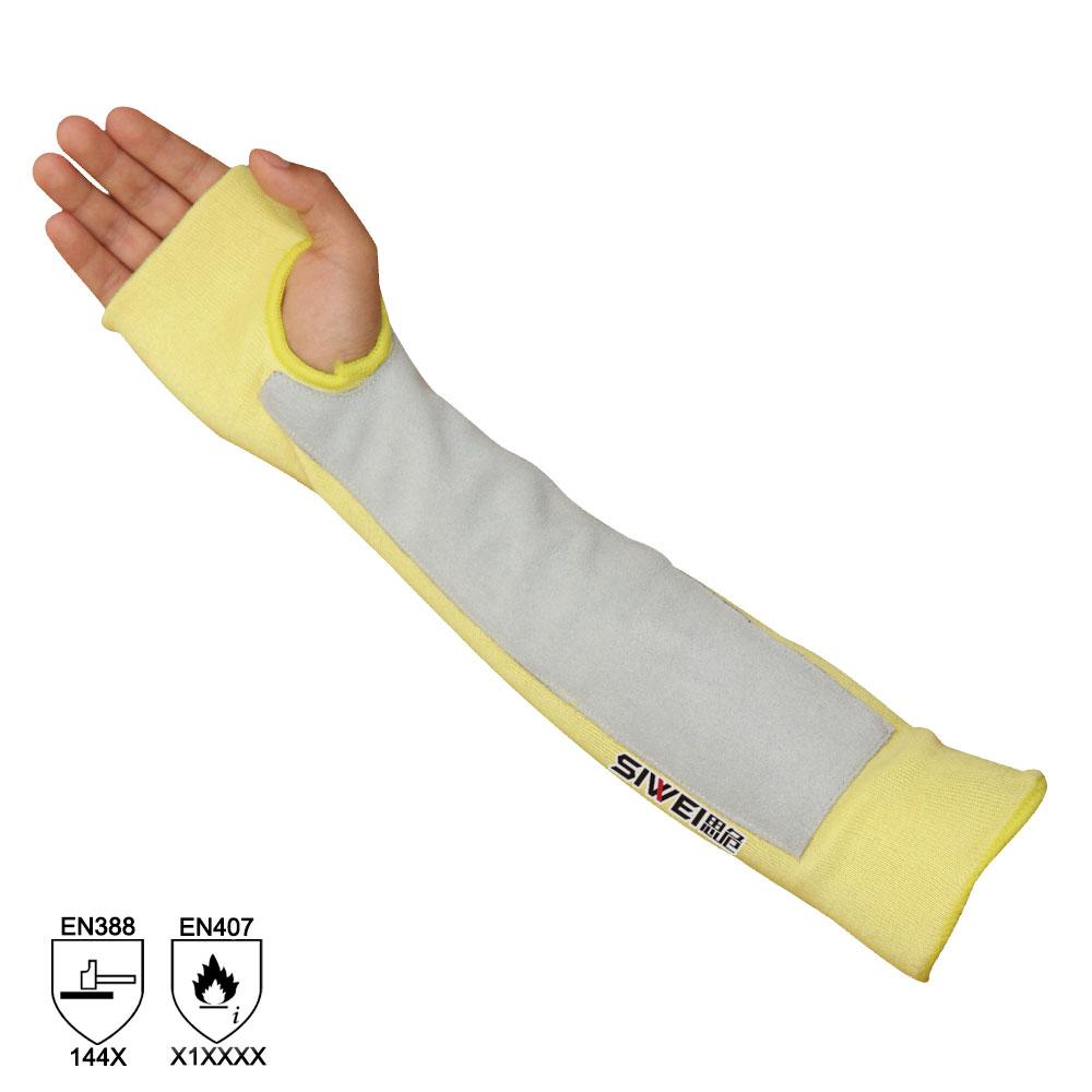 SA02-L  带孔防切割耐温护臂(贴皮)