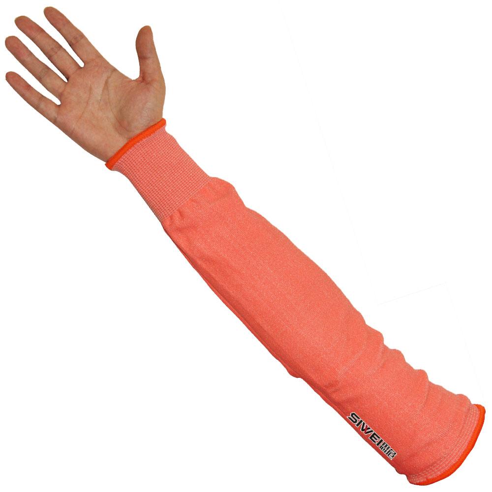 SP05  五级防切割防护护臂