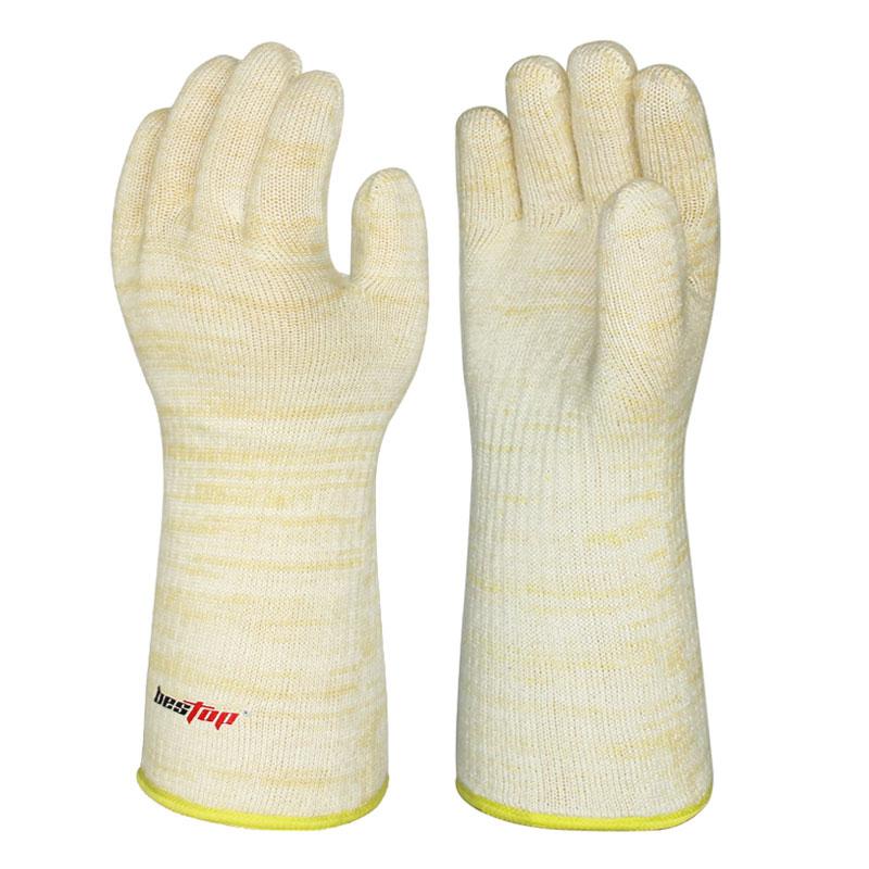防蒸汽手套(250℃)