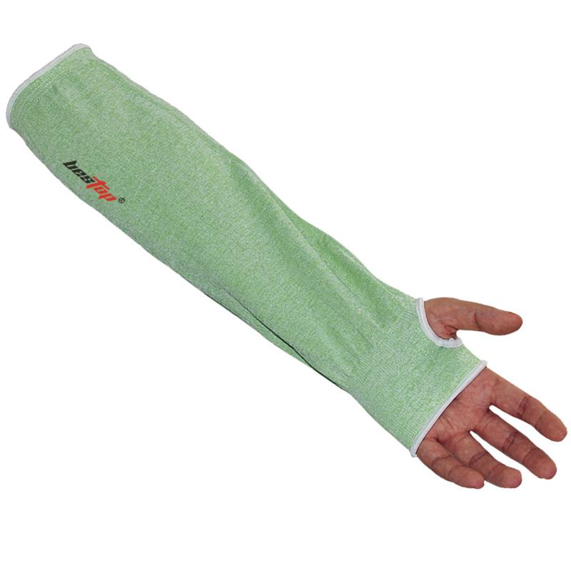 SP03  绿色防切割护臂(3级)