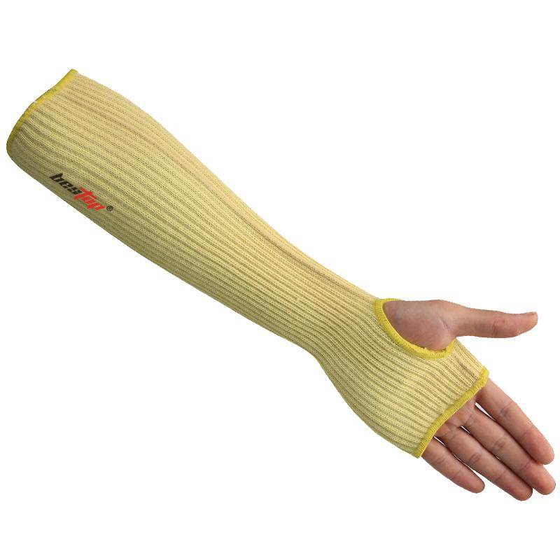 SA02  带孔防切割耐温护臂