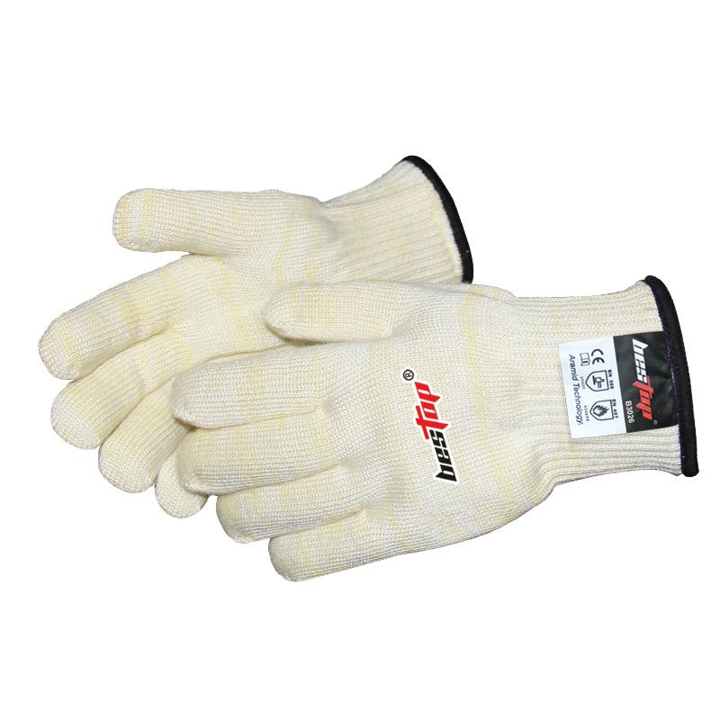 250度防火耐高温手套